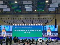 多彩貴州網:如何走好食用菌綠色發展之路 專家來支招! ()