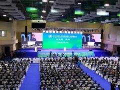 经济日报:2019中国·贵州食用菌产业发展大会在安龙举办
