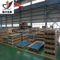 重庆西南铝 5052铝板生产厂家