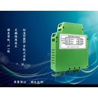 PWM转0-5v隔离变送器