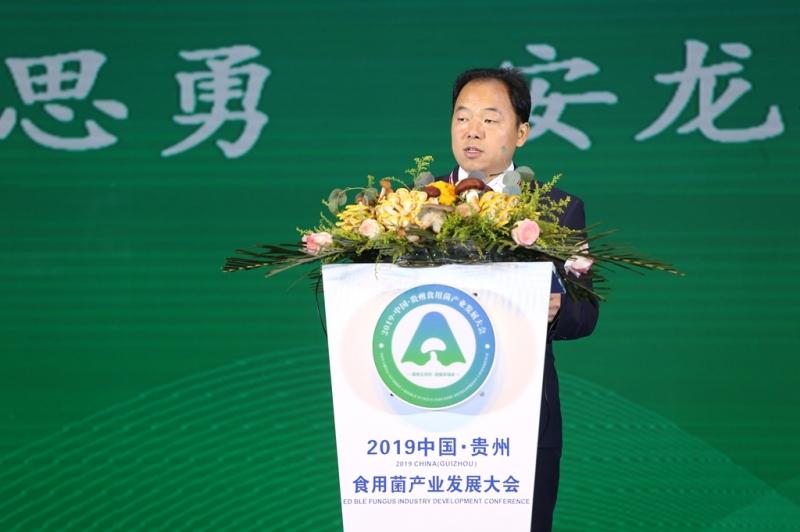 启动仪式: 黄思勇致欢迎辞 安龙县委副书记