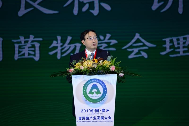启动仪式:郭良栋讲话 中国菌物学会理事长