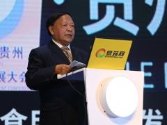 吴勇:红托竹荪产业现状及高效栽培技术 (3)