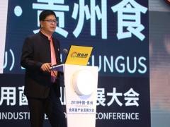 毛传福:食用菌产品创新与营销模式革新 (3)