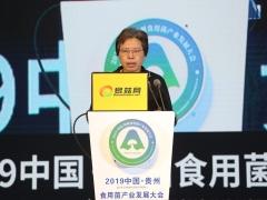 谭琦:全球食用菌产业变革中中国香菇产业面临的挑战和发展机遇 (3)