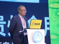 陈明杰:香菇育种技术的进展及运用 (3)