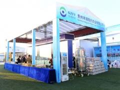 TT4:贵州丰源现代农业有限公司 (8)