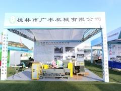 T4:桂林市广丰机械有限公司 (5)