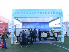 T7:龙泉市菇源自动化设备有限公司 (5)