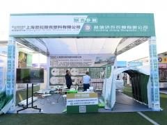 T14:盐城济农农膜有限公司 (5)