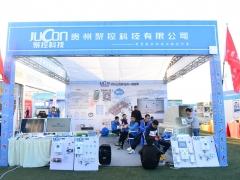 T16:贵州聚控科技有限公司 (6)