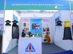 A5:贵州恒瑞东科技有限公司/浙江温岭市金池电子科技有限公司 (3)