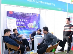 A10:南昌科达生物技术有限公司 (3)