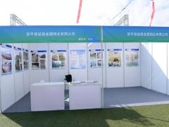 A18:安平县益昌金属网业有限公司 (3)