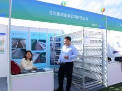 A20:河北晨超金属丝网有限公司 (3)
