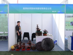 A29:湄潭县贤国食用菌有限责任公司 (4)