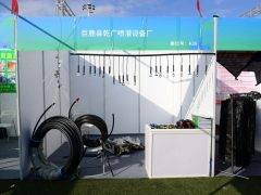 A36:巨鹿县乾广喷灌设备厂 (3)