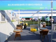 A46:黑龙江贵龙食用菌设备有限公司 (1)