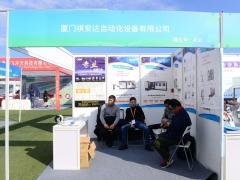 A50:厦门祺安达自动化设备有限公司 (3)