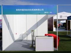 A51:安阳市菌茂自动化机械有限公司 (1)