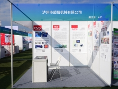 A53:泸州市超强机械有限公司 (2)