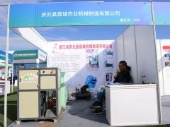 A54:庆元县菇城农业机械制造有限公司 (3)