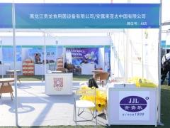 A65:安露来亚太中国有限公司 (1)