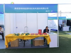 A67:弗德里希新能源科技(杭州)股份有限公司 (3)