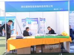 A72:湖北雄锋智能装备制造有限公司 (3)