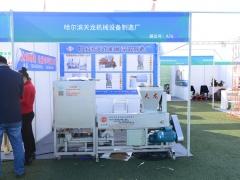 A76:哈尔滨天龙机械设备制造厂 (3)