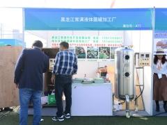 A77:黑龙江常满液体菌罐加工厂 (2)