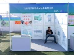 A80:连云港贝斯特机械设备有限公司 (2)