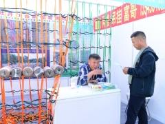 A87:黑龙江省牡丹江市爱民区金鹏程线材厂 (3)