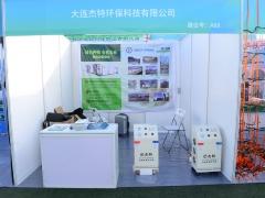 A88:大连杰特环保科技有限公司 (2)