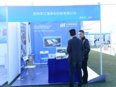 A89:苏州市江海净化科技有限公司 (3)