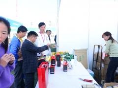 B37:鹏盛食用菌科技开发有限公司 (3)