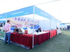 B43:伊春市蓝韵森林食品有限公司 (4)
