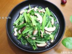 香菇别总炒肉了,和这菜一起炒,营养高热量低,好吃不长胖