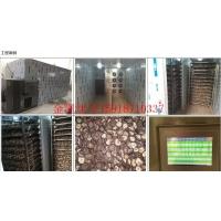 香菇烘干机蘑菇金针菇betvlctor伟德专用烘干机厂家价格