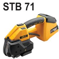 STB-71手持式电动打包机