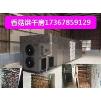 竹笋节能烘干机 广西竹笋空气能烘干机小型农产品热泵干燥机价格