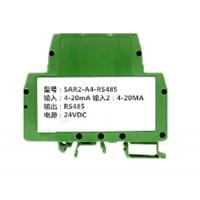 4-20MA转RS232数字信号采集转换器