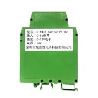 0-10V转0-24V/0-5V电平转速隔离变送器