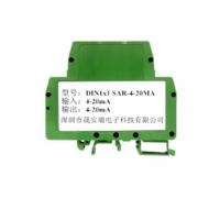 DIN1X1系列4-20MA转4-20MA信号隔离器