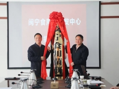 閩寧合作,共建研發中心為寧夏食用菌產業注入新動能