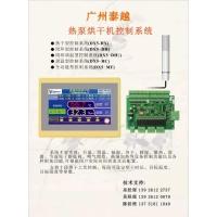 广州泰越烘干机智能控制器电热烘干机蒸汽烘干机空气能烘干机控制