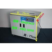 深圳 柜式双开门半自动打包机