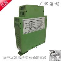 正弦波200mv-50v转0-24v电平转速传感器