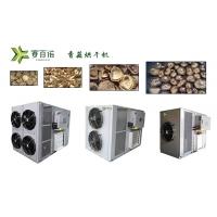 高温热泵箱体式香菇干燥机