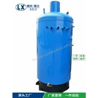 节能常压灭菌锅炉 香菇蒸包锅炉